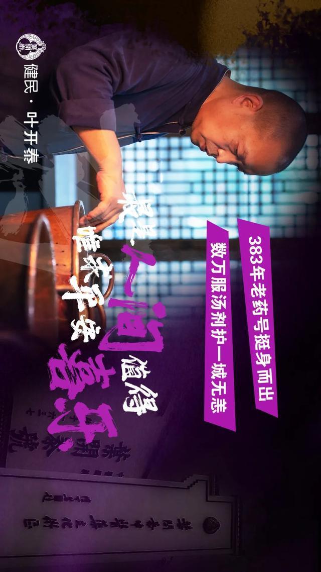 """聚焦点 中央电视台聚焦点武汉市非遗文化百年老字号特色美食:武汉热干面、灌汤包、豆油皮让网民大呼""""看肚子饿了"""" 第14张"""