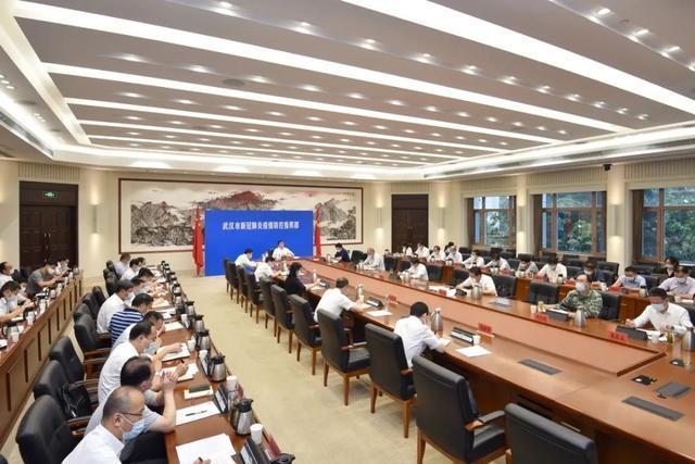 武汉市举办视頻调度会:塞住一切将会造成 肺炎疫情反跳的系统漏洞 第3张