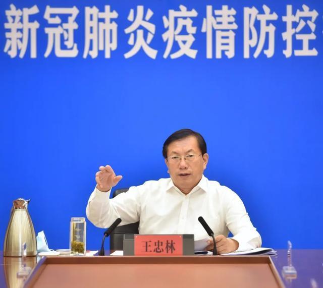武汉市举办视頻调度会:塞住一切将会造成 肺炎疫情反跳的系统漏洞 第2张