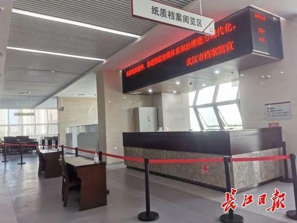 民生工程|武汉档案室修复查档服务项目,群众提早电話预定好就可以来到 第2张