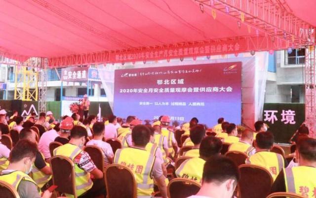 碧桂圆鄂北地区今年安全月安全性品质交流会举办 第1张