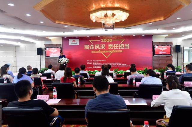 武汉汉口精武征募干万旅长助推复工复产 连通全产业链让价顾客 第1张