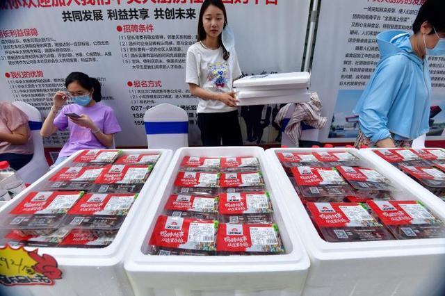 武汉汉口精武征募干万旅长助推复工复产 连通全产业链让价顾客 第3张