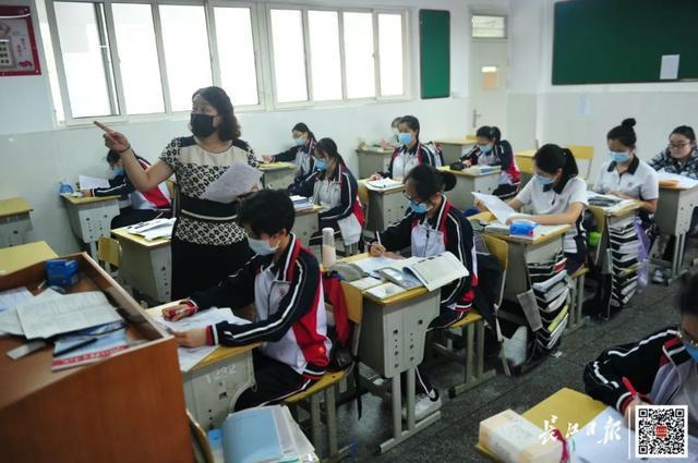 文化教育|努力!武汉市高三学生,向今年高考进行最后的冲刺 第2张