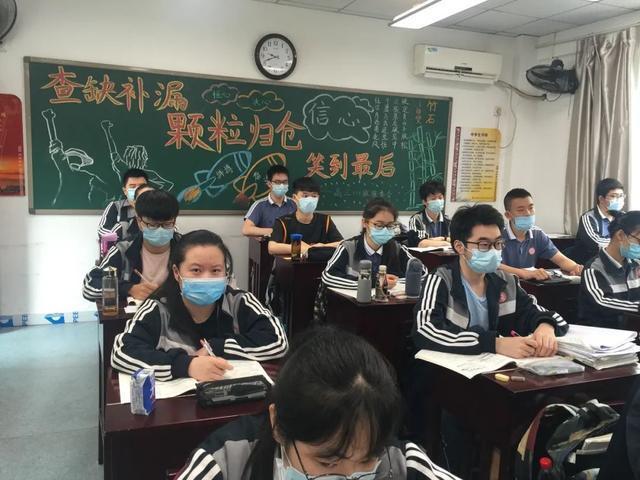 文化教育|努力!武汉市高三学生,向今年高考进行最后的冲刺 第5张