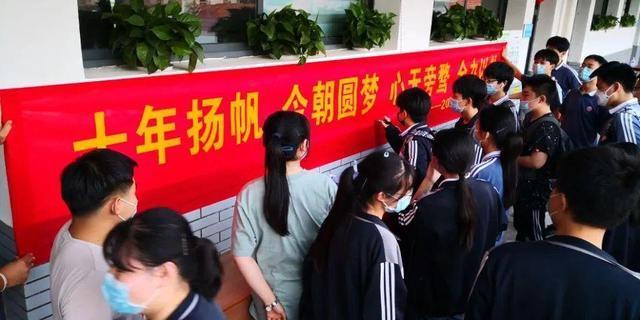 文化教育|努力!武汉市高三学生,向今年高考进行最后的冲刺 第6张