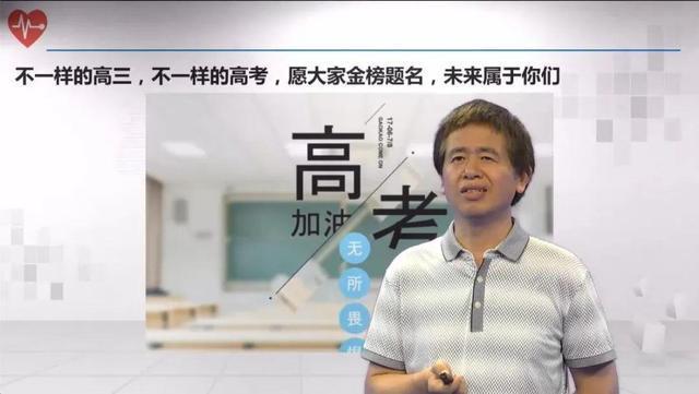 文化教育|努力!武汉市高三学生,向今年高考进行最后的冲刺 第8张
