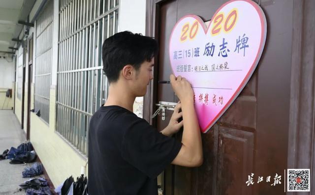 文化教育|努力!武汉市高三学生,向今年高考进行最后的冲刺 第10张
