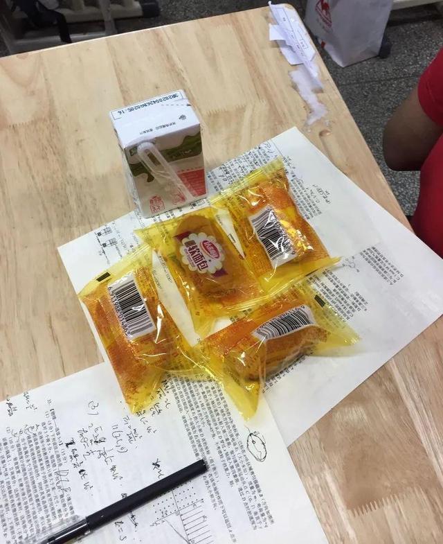 文化教育|努力!武汉市高三学生,向今年高考进行最后的冲刺 第9张