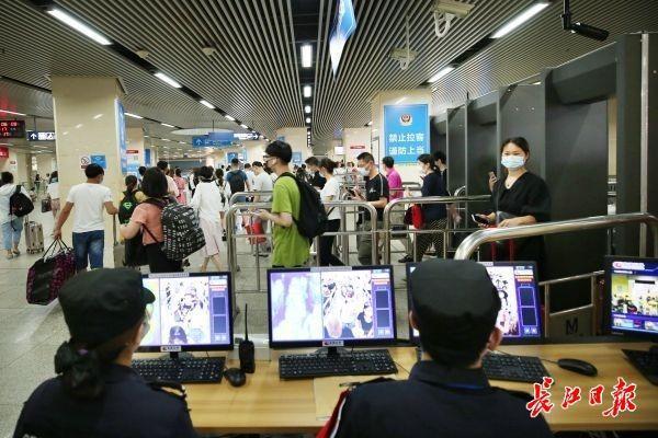 22日起,武汉市地铁2、4、7号线运行图调节 第1张