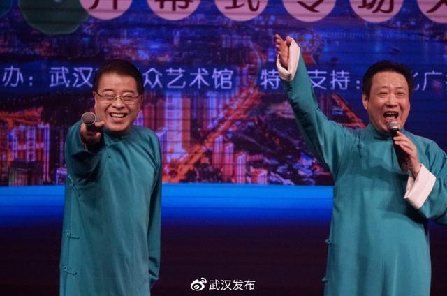 """""""武汉市之夏""""如约而至,线上与线下燃动夏季 第5张"""