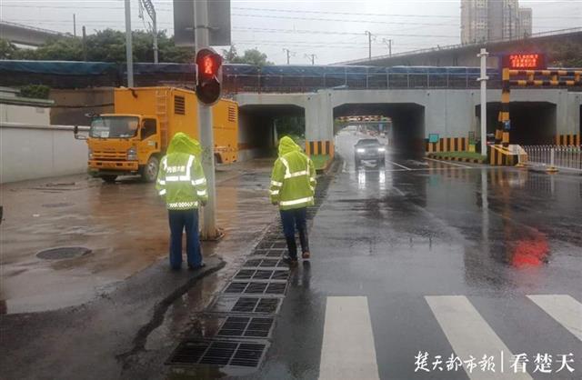 武汉全新通告:全省中小型水利枢纽运作稳定,河提湖泊位一切正常 第2张