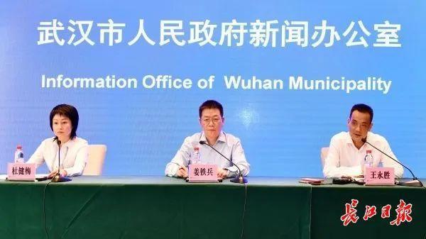 """执行数字经济的""""573""""工程项目,武汉市争取三年完工全国性数字经济的一线城市 第2张"""