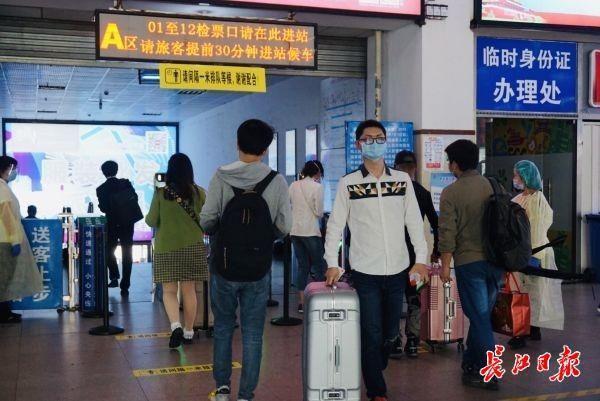 群众交通出行意向提升显著,武汉市端午节活动丰富多彩 第7张