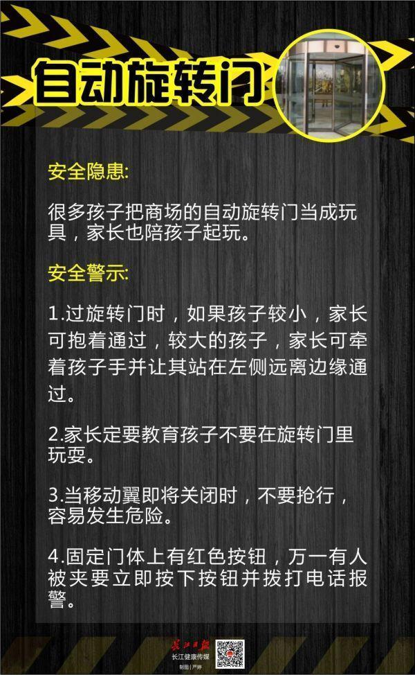 风险!汉阳门港口,小朋友们请撤出! 第2张