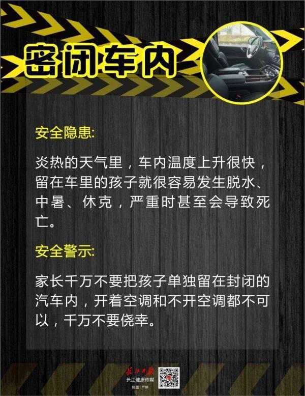 风险!汉阳门港口,小朋友们请撤出! 第7张