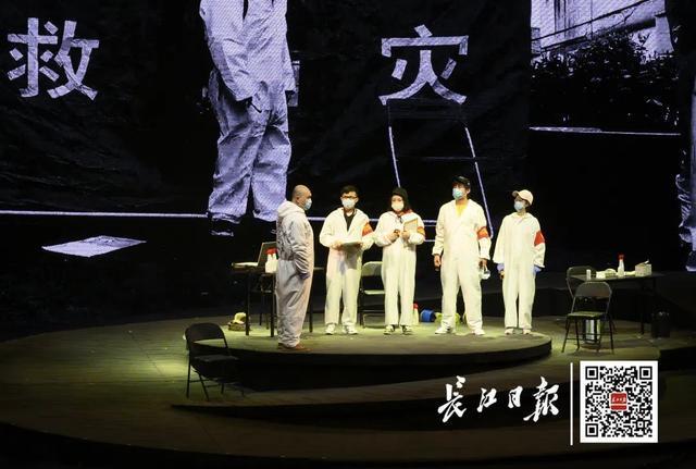 终于等到你!武汉市修复剧院表演 第3张