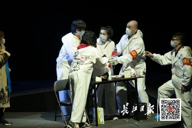 终于等到你!武汉市修复剧院表演 第4张
