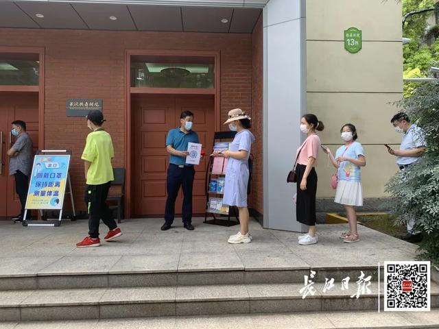 终于等到你!武汉市修复剧院表演 第6张