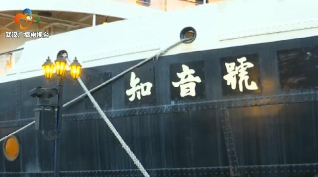 终于等到你!武汉市修复剧院表演 第7张