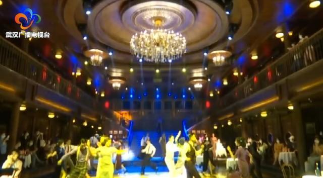终于等到你!武汉市修复剧院表演 第8张
