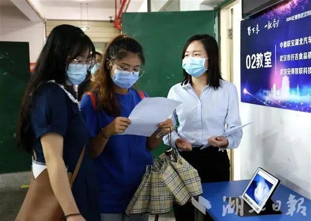 招骋|武汉高校线下推广人才招聘会提温,56家公司出示319一个职位 第2张
