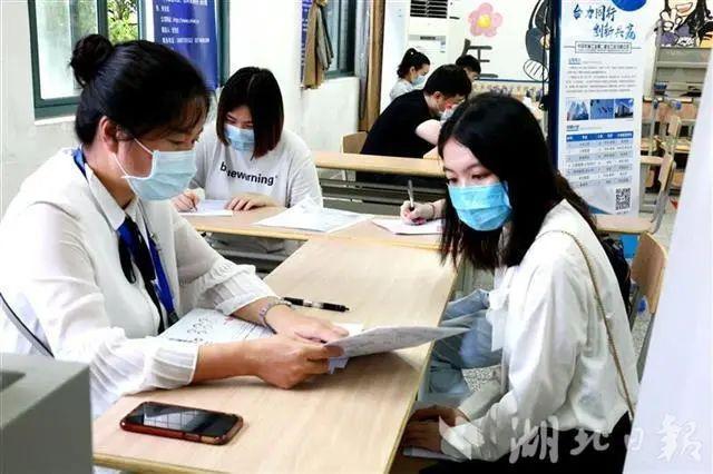 招骋|武汉高校线下推广人才招聘会提温,56家公司出示319一个职位 第3张