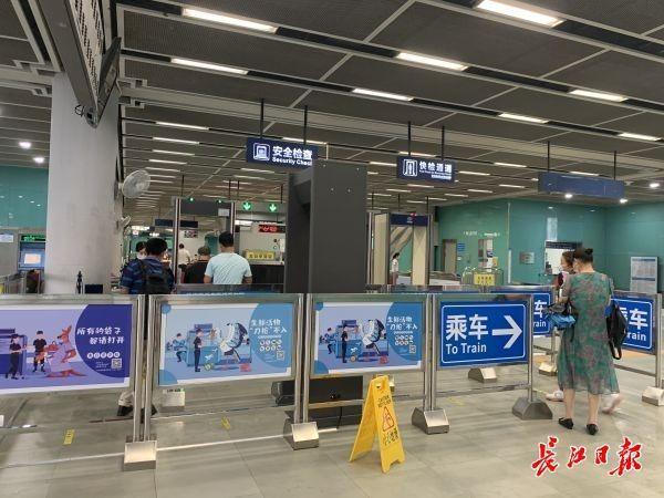 便捷了!汉口北地铁口与客运中心无缝衔接 第2张