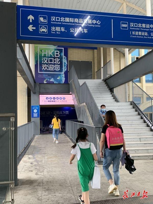 便捷了!汉口北地铁口与客运中心无缝衔接 第1张