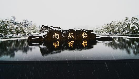 旧事闹乌龙!今日这次降水,武汉市许多老淹水点仍未淹水 第1张