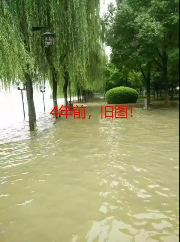 """快速!存水1小时内排风完;可恨!有些人网上造谣""""东湖失陷"""" 第3张"""