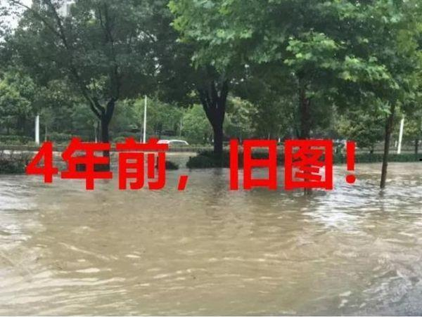 """快速!存水1小时内排风完;可恨!有些人网上造谣""""东湖失陷"""" 第5张"""