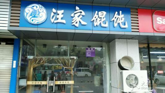 武汉市7月19日抽样检验各种场地自然环境和食品类样版1684个,新冠病毒dna检测結果均为呈阴性 第1张