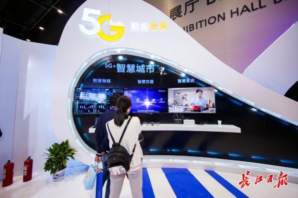 """武汉市""""尖货""""配用硬核科技,一下线便是全球一流 第1张"""
