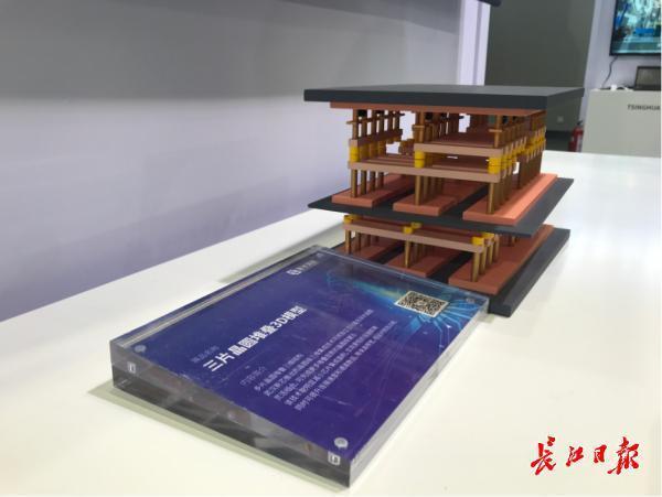 """武汉市""""尖货""""配用硬核科技,一下线便是全球一流 第4张"""