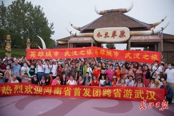 武汉市迎重新启动后最规模性跨地区旅行团,500余名结伴游木兰草原 第1张