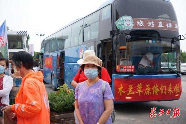 武汉市迎重新启动后最规模性跨地区旅行团,500余名结伴游木兰草原 第2张