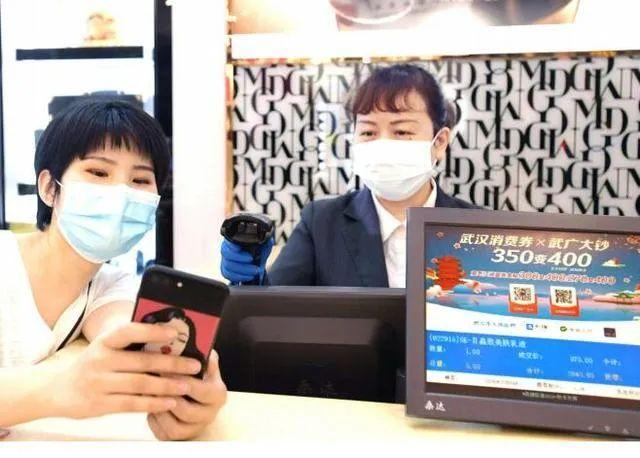 民生工程|武汉市卡券带动消費50亿人民币,这个人用券省了1500多元化 第2张