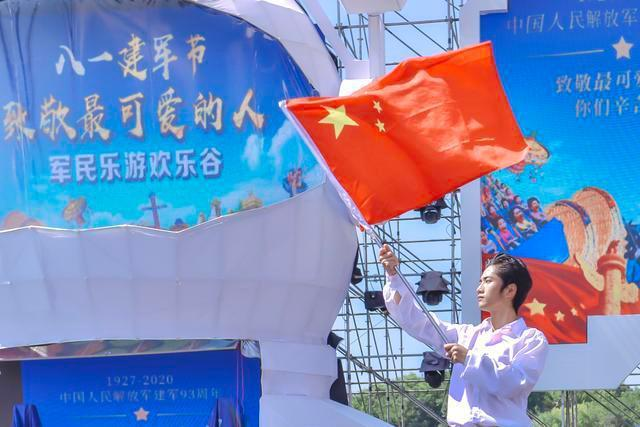 军警民乐游恐龙园,尊享HOHA音乐节 第1张