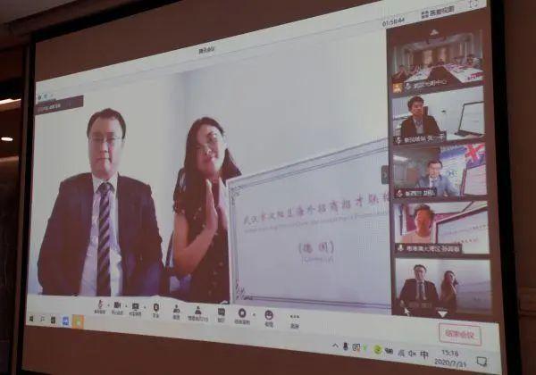 产经|汉阳开设全世界十大招商合作招才联络处,走向世界构建协作新平台 第2张