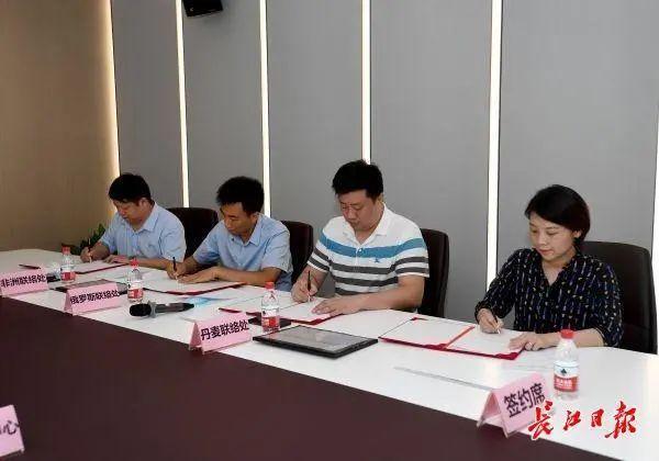 产经|汉阳开设全世界十大招商合作招才联络处,走向世界构建协作新平台 第3张