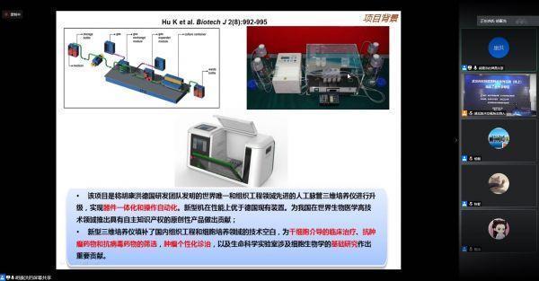 2020武汉高新科技科技成果转化系列活动举办两次,签订额度过亿 第3张