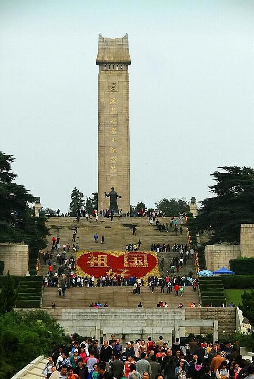 周先旺:夯实基础融进中国大循环系统,加速推动中国国际性双循环 第1张