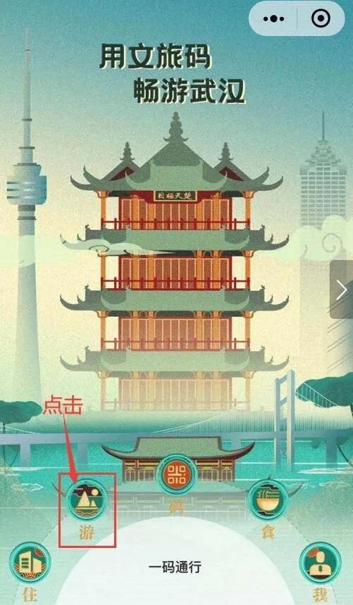 不久公布!任何人免费玩武汉欢乐谷5个月 第1张