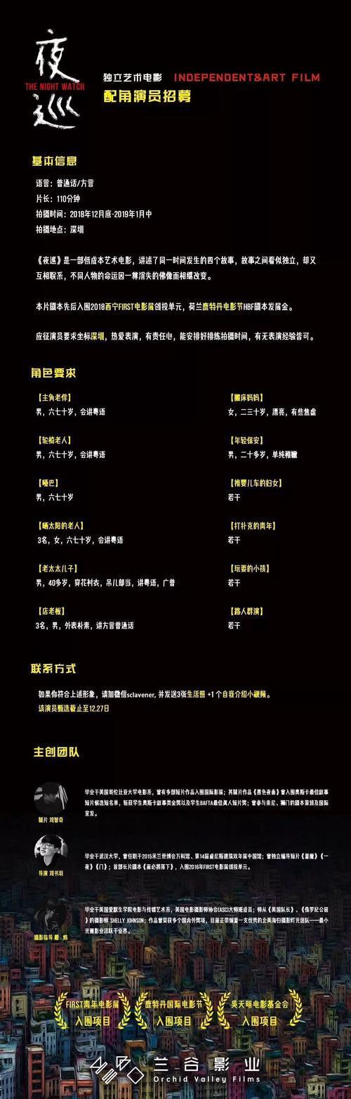 湘江武汉关水位线撤出警界线,龙王庙天然大理石柱外露河面 第1张