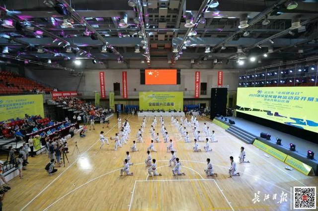 """重新启动后首例综合性大中型锻炼身体的话""""2020武汉市全民健身运动锻炼身体的话""""今天揭幕 第2张"""