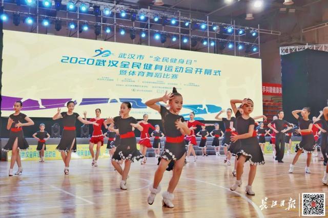 """重新启动后首例综合性大中型锻炼身体的话""""2020武汉市全民健身运动锻炼身体的话""""今天揭幕 第6张"""