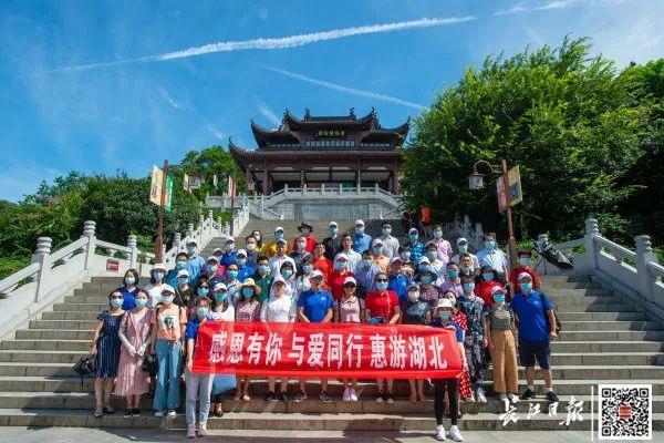 """援鄂医疗组工作人员重返湖北省,打开""""打卡签到大武汉""""之行 第2张"""