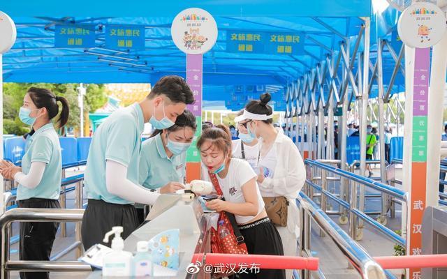 武汉欢乐谷完全免费当日人气值高,跨省万多名游人高兴儿童游乐园 第4张
