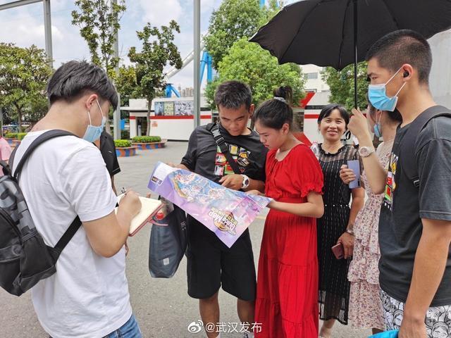 武汉欢乐谷完全免费当日人气值高,跨省万多名游人高兴儿童游乐园 第2张